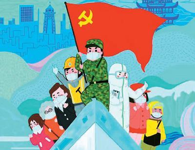 金一南:这次抗击疫情彰显中国战时超强动员能力