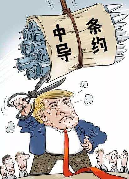 警惕!美国防长直言:新研制中程导弹主要针对中国部署