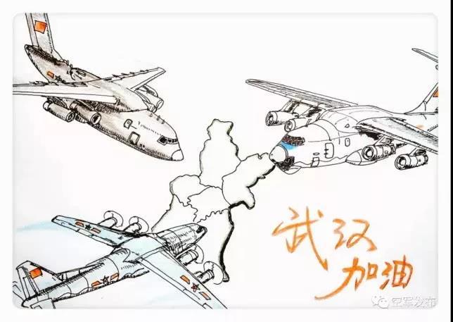 运20首次出动,证明中国空军运输能力,有多少要多少!