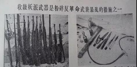 """解放后,被剿灭的""""皇帝""""居然有40多个 宣称核弹都造出来了"""