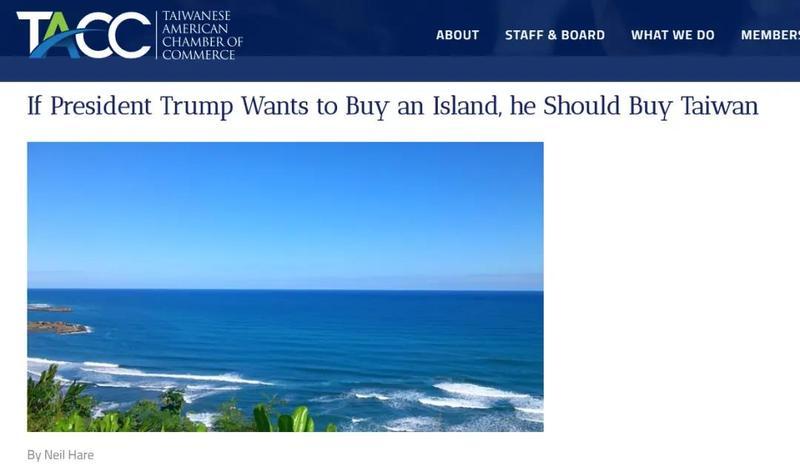 """有人怂恿特朗普""""买下台湾"""",一查,果然……"""