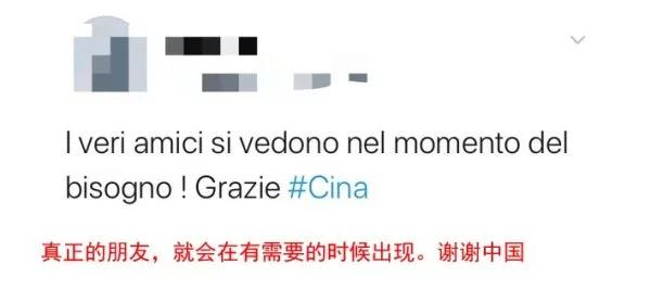 """为感谢中国,意大利第二大报做出了""""特别之举"""""""