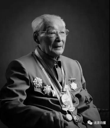 108岁老红军秦华礼辞世,这个军礼曾让无数人动容