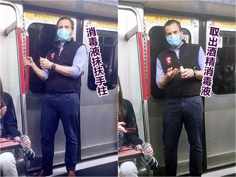 外籍男子往港铁扶手抹口水,港铁报警后男子道歉了事