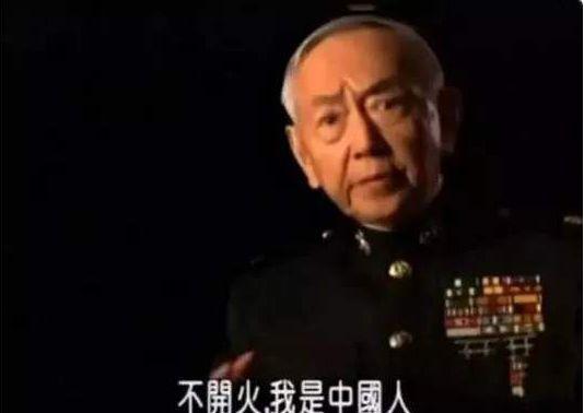 一场70年的弥天大谎:华裔美军喊中文诈伤志愿军经过