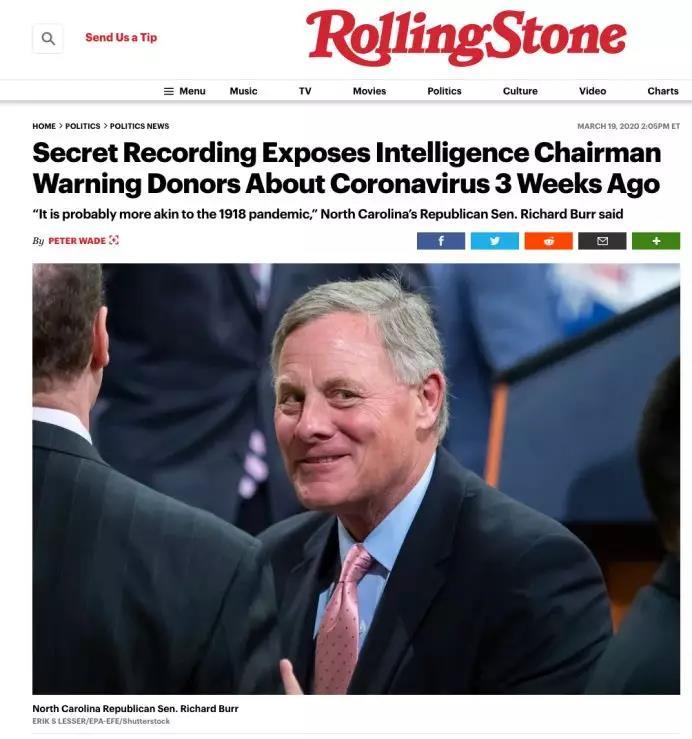 """特朗普告诉美国人""""没事""""的时候 国会大佬就警告自己人 还偷卖股票!"""
