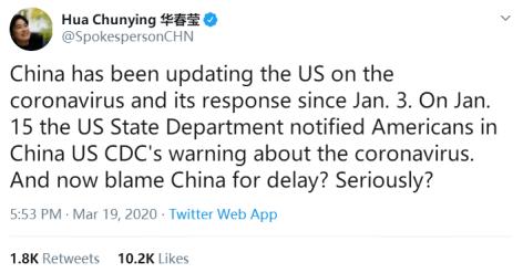 美方称中国疫情公布不透明,华春莹:瞎话不能让美国变伟大