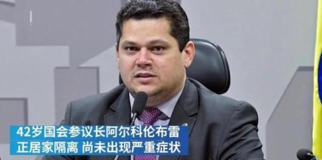 巴西媒体人士:巴西总统因发表对华不友好言论痛斥爱子!