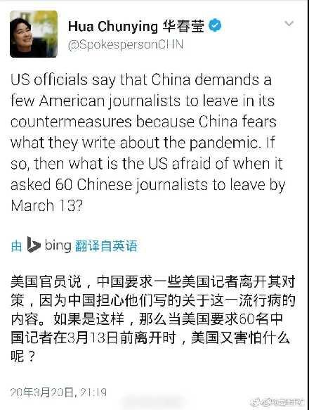 外交部:我国宣布暂停大部分外国人入境!