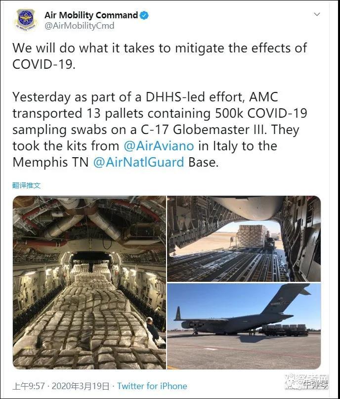 古巴医疗队也到了,全世界开始紧急救援意大利!