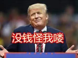 没错!马云向美国的援助,成了压垮美帝的最后一根稻草!