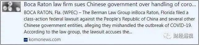 欧美诋毁华40天后,中国终于出手了:对不起,不忍了