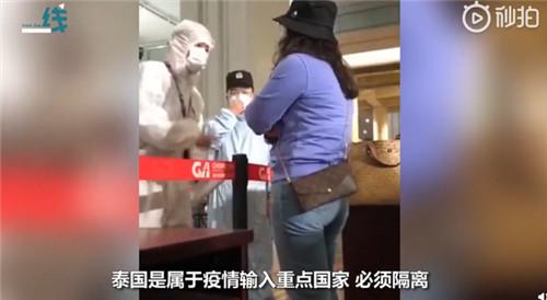 泰国回国女子拒绝隔离大闹重庆机场 事件始末曝光怎么处理的?