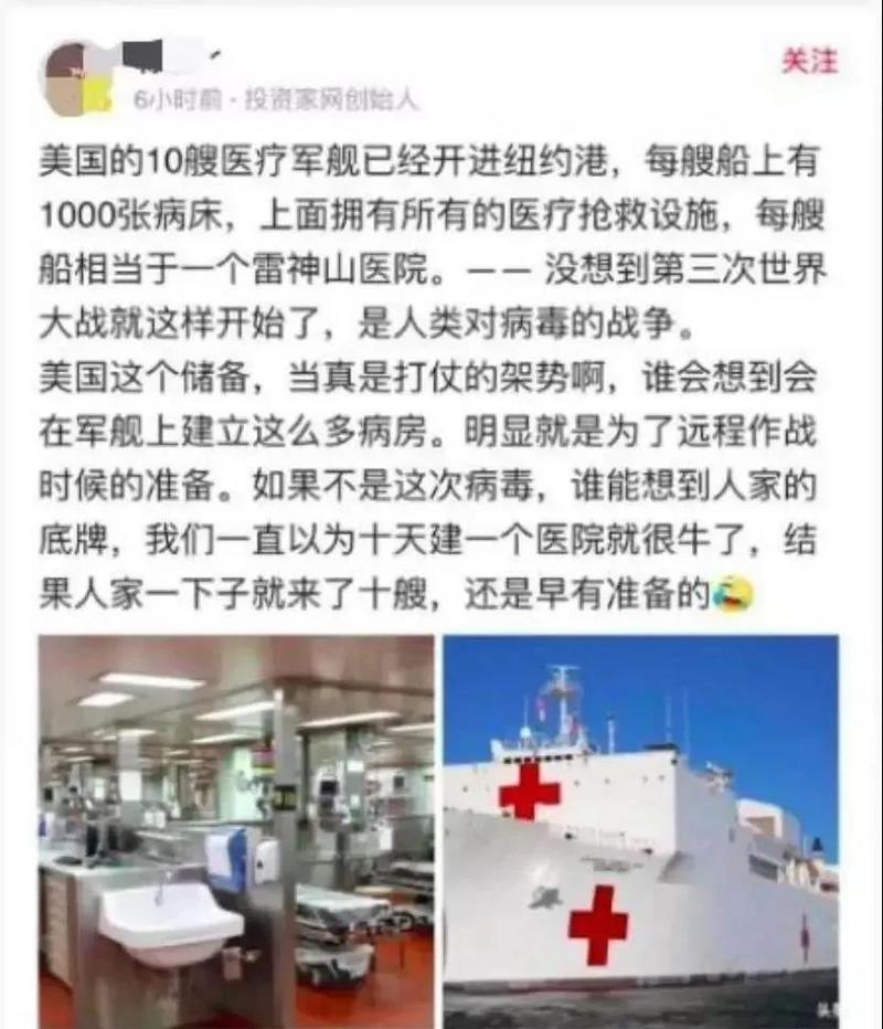 迫在眉睫!美军将建5所野战医院 先在西雅图和纽约动工
