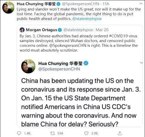 美国把防控不力甩锅中国?这波最新操作真让人开眼