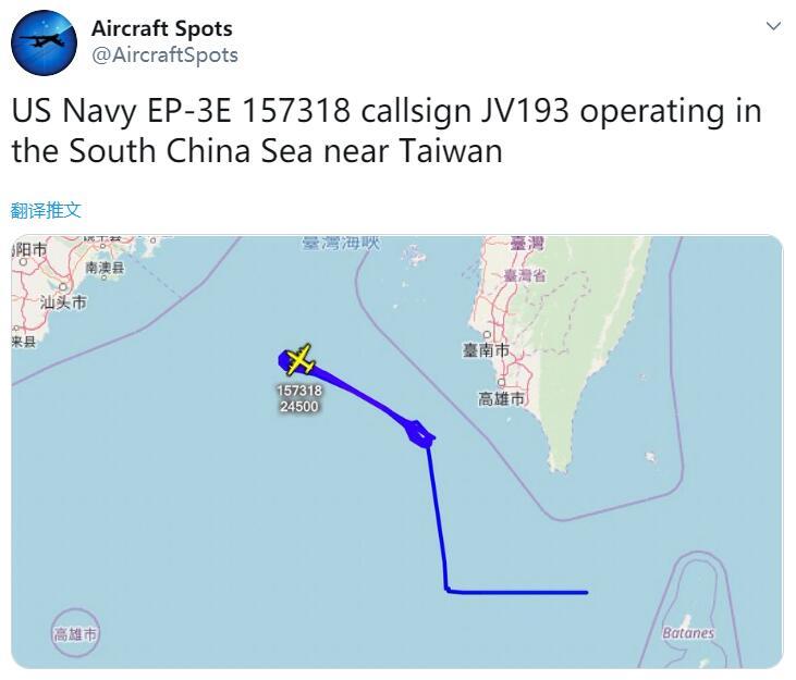 美军动作频繁 疫情当下也不忘挑衅! 军机再次闯入南海