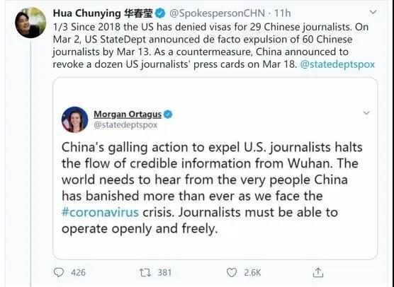 中美外交发言人再次交火!华春莹连发3条推特回击