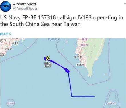 无视警告!美电子侦察机逼近广东,不怕有来无回?