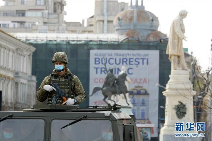 罗马尼亚:全天戒严第一天