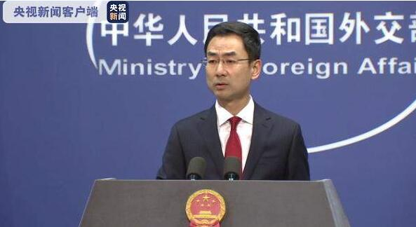 蓬佩奥再称武汉病毒,耿爽:还不把精力用于本国防控