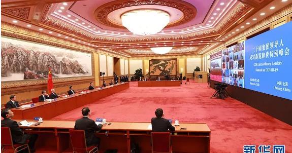 特殊时期召开的这次G20特别峰会,这十点很不寻常!