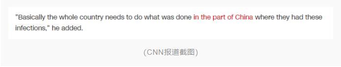 前世界首富喊话全美:都学学中国怎么抗击疫情的!