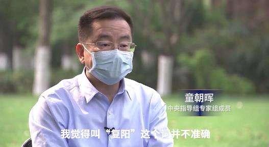 李克强总理直言:要高度重视防治无症状感染者