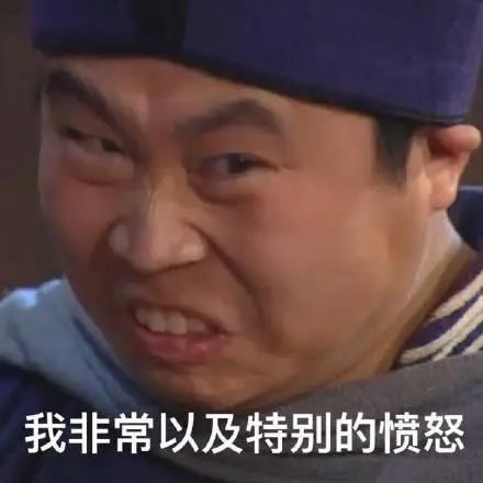 这个人渣竟然公开侮辱钟南山!这次中国人真的怒了!