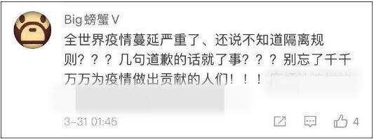大闹隔离酒店的CBA江苏队外援道歉,然而网友却不买账…