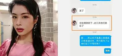 """女留学生称""""绝不回国当犯人""""引起公愤 疑牵连出苏州一副局长"""