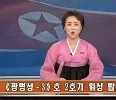 朝鲜抨击蓬佩奥:美国真正的执政者究竟是谁?