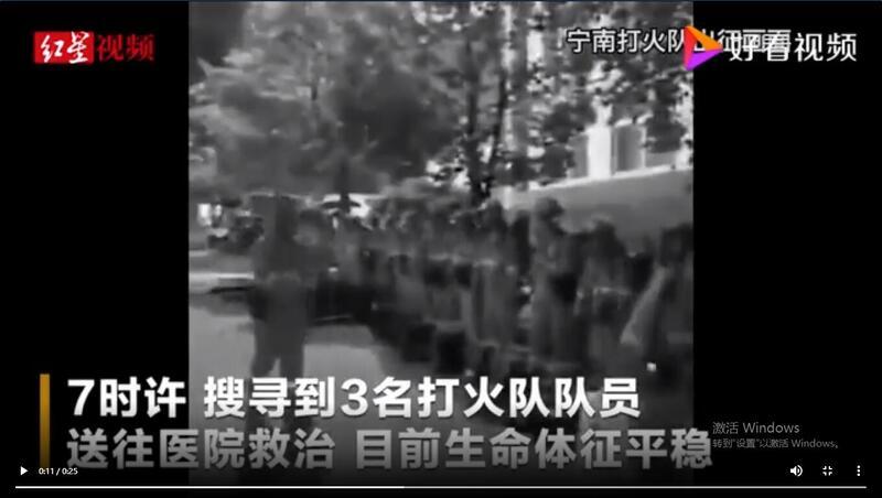 西昌山火牺牲队员最后出征画面,逆行英雄一路走好!