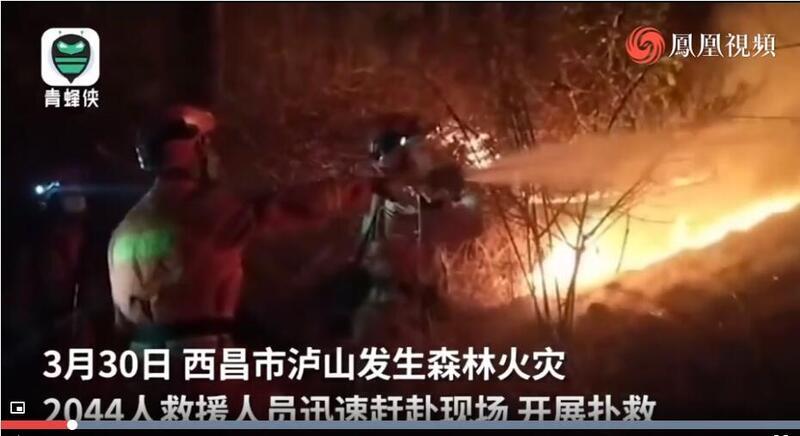 凉山扑火队员出发前朋友圈曝光:西昌,出发了!