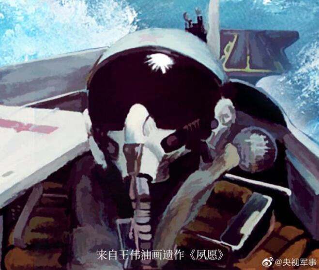 4月1日请记住编号81192!19年后再忆南海撞机事件