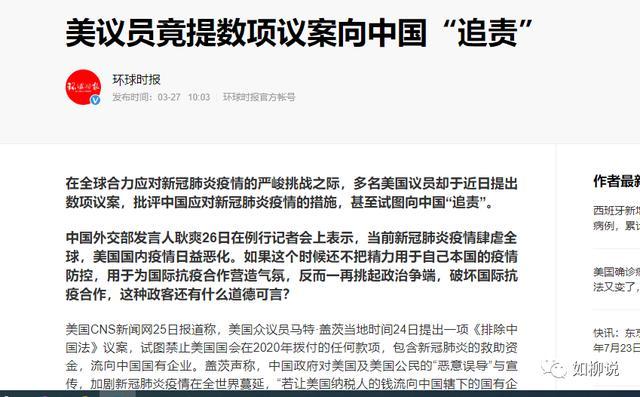 """中国援助西方却迎来""""新庚子赔款"""",还不如只援助盟友"""