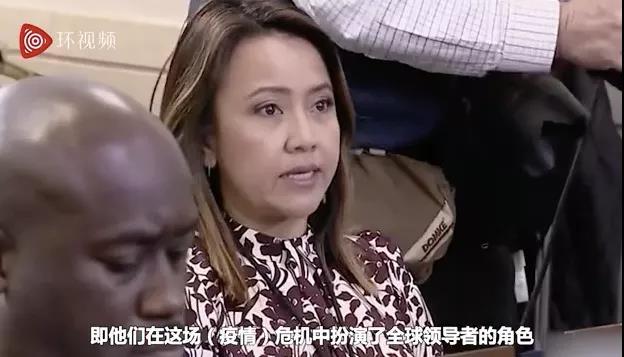 终于有人问特朗普 怎么看中国在危机中的全球领导力…