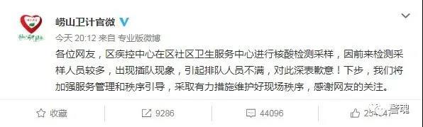 在中国土地上让中国人出去 底气从何而来? 是谁给这些洋人的优越感?
