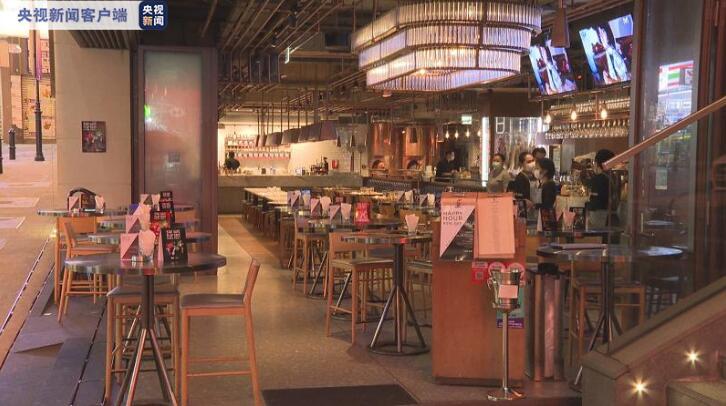 香港发生69例酒吧群组感染 4月3日起关闭酒吧14天