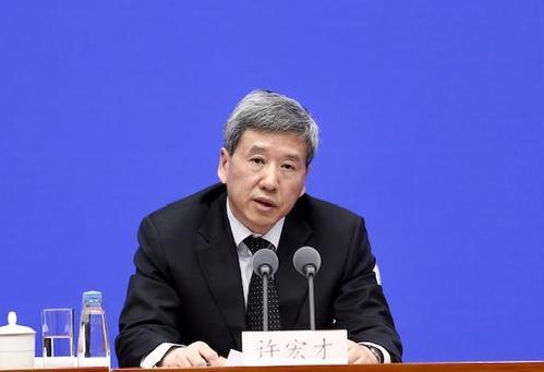 国际金融危机要来?中国能否渡过难关?官方表态