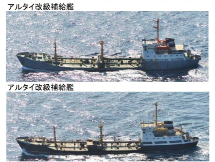 日本近海惊现20多艘俄罗斯军舰,摄影师抓拍到这一场景