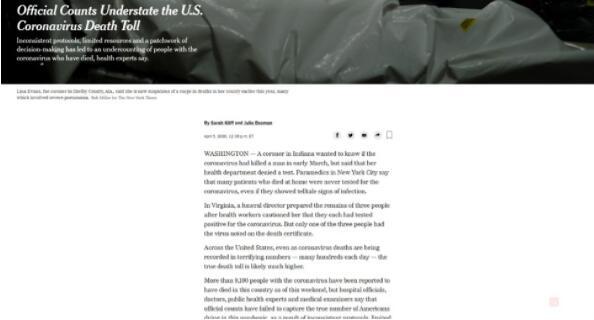 美媒:官方统计远远低估美国真实的死亡人数