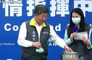 """民进党当局称口罩产量充裕,却要民众""""电锅干蒸""""接着用?"""