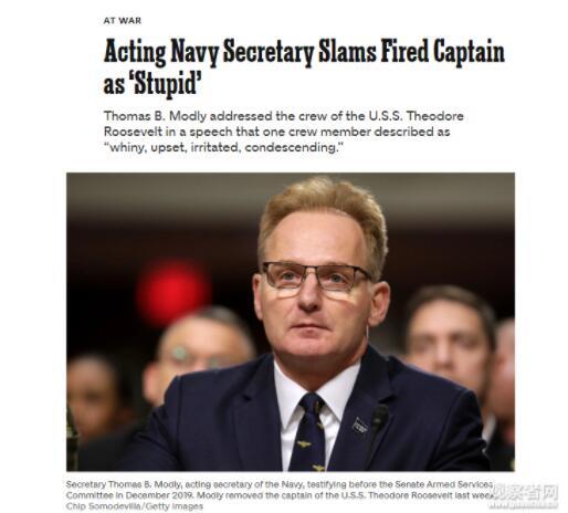 美海军高官训斥航母舰长!舰员闻后当场爆粗