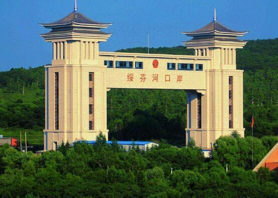 黑龙江新增20例境外输入病例,总领馆:中国人勿近绥芬河口岸