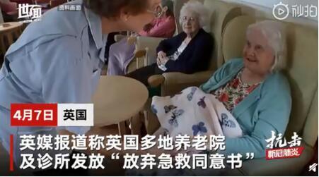 英首相病情好转离开重症监护病房 意识清晰精神非常好