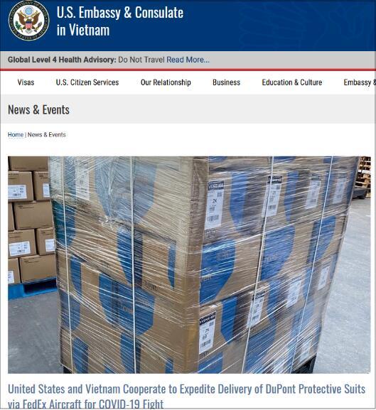 美越关系■纳投名状?越南加急向美国交付45万套防护服