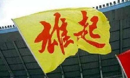 捷报!中国取得重大突破,西方疾呼:太可怕了!