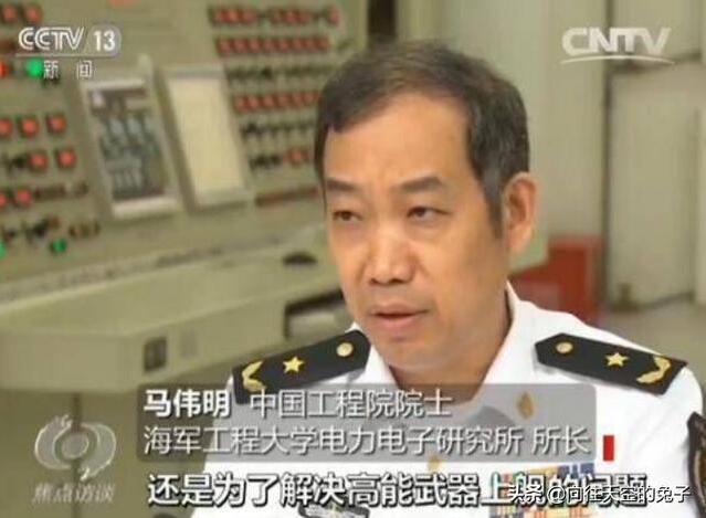 中国电磁炮技术一骑绝尘 美国防部:放弃追赶另寻出路