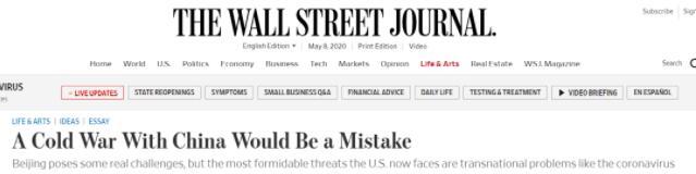 美媒公开发声:对抗全国将是一个重大战略错误