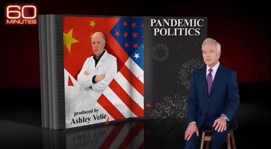 美国和中国握了一下手,然后美国把自己整个手臂都砍了……